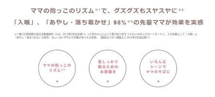 【新品レンタル6カ月】アップリカユラリズムオートプレミアムAB往復送料無料!