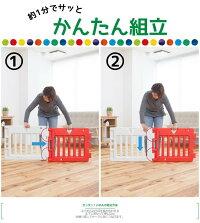 【新品レンタル3カ月】はらぺこあおむしミュージカルキッズランドDX往復送料無料!