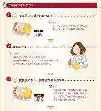 【レンタル3カ月】タニタ授乳量機能付ベビースケールnometa(のめた)往復送料無料!!