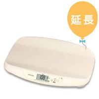 【レンタル延長1カ月】タニタ授乳量機能付ベビースケールnometa(のめた)