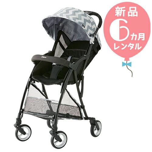 【新品レンタル6カ月】ピジョン Bingle BA9 シャイングレー 往復送料無料!B型ベビーカー【レンタル】