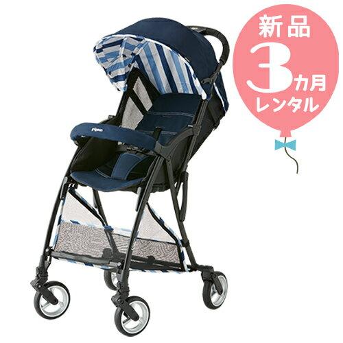 【新品レンタル3カ月】ピジョン Bingle BA9 フレッシュネイビー 往復送料無料!B型ベビーカー【レンタル】