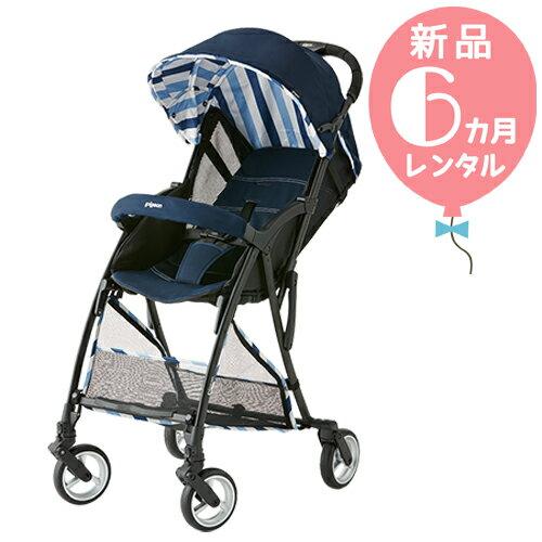 【新品レンタル6カ月】ピジョン Bingle BA9 フレッシュネイビー 往復送料無料!B型ベビーカー【レンタル】