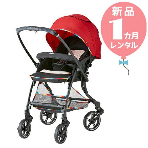 【新品レンタル1カ月】ピジョン ランフィ RA9 アイリーレッド 往復送料無料!A型ベビーカー【レンタル】