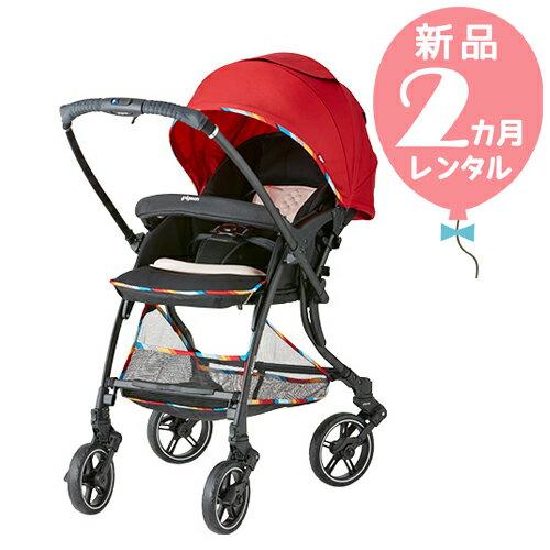 【新品レンタル2カ月】ピジョン ランフィ RA9 アイリーレッド 往復送料無料!A型ベビーカー【レンタル】