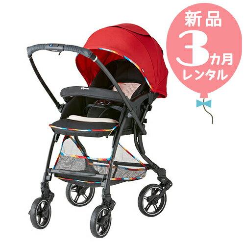 【新品レンタル3カ月】ピジョン ランフィ RA9 アイリーレッド 往復送料無料!A型ベビーカー【レンタル】