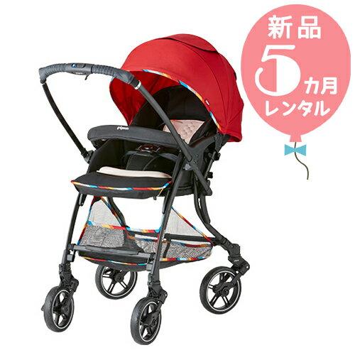 【新品レンタル5カ月】ピジョン ランフィ RA9 アイリーレッド 往復送料無料!A型ベビーカー【レンタル】