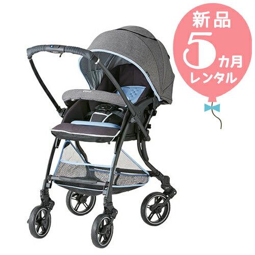 【新品レンタル5カ月】ピジョン ランフィ RA9 シェリグレー 往復送料無料!A型ベビーカー【レンタル】