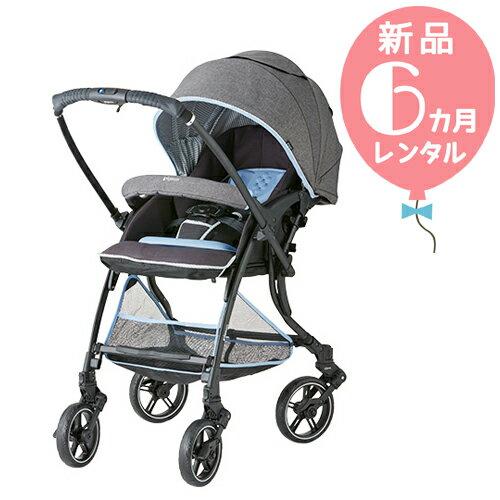 【新品レンタル6カ月】ピジョン ランフィ RA9 シェリグレー 往復送料無料!A型ベビーカー【レンタル】