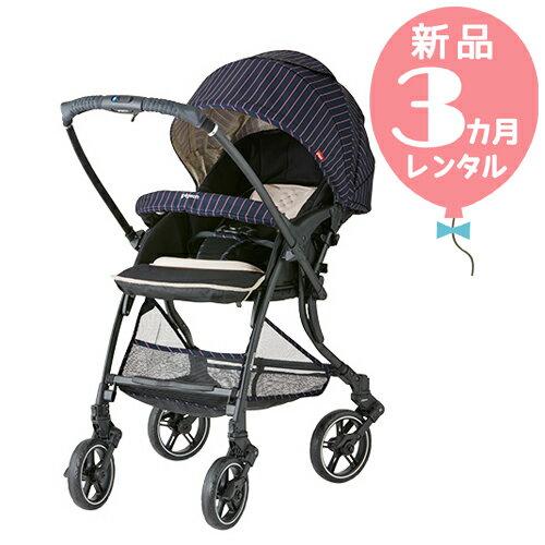 【新品レンタル3カ月】ピジョン ランフィ RA9 カリヌネイビー 往復送料無料!A型ベビーカー【レンタル】