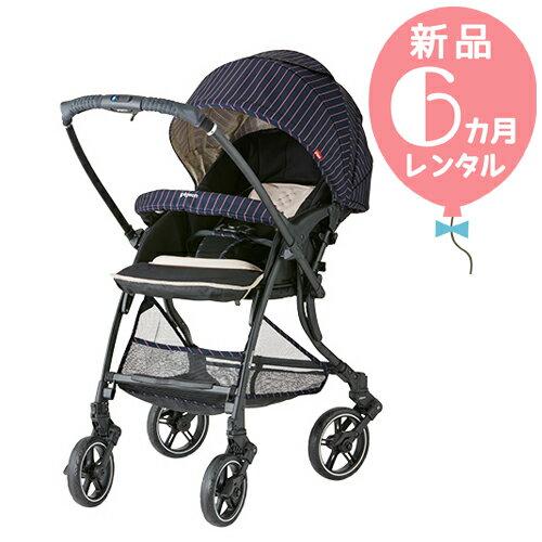 【新品レンタル6カ月】ピジョン ランフィ RA9 カリヌネイビー 往復送料無料!A型ベビーカー【レンタル】