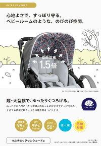 【新品レンタル5カ月】コンビスゴカルα4キャスEGHTサニーブルー往復送料無料!チャイルドシート【レンタル】