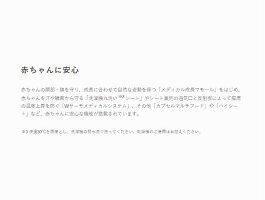 【新品レンタル2カ月】アップリカラクーナエアーACトリコロールボーダー(BK)往復送料無料!A型ベビーカー【レンタル】