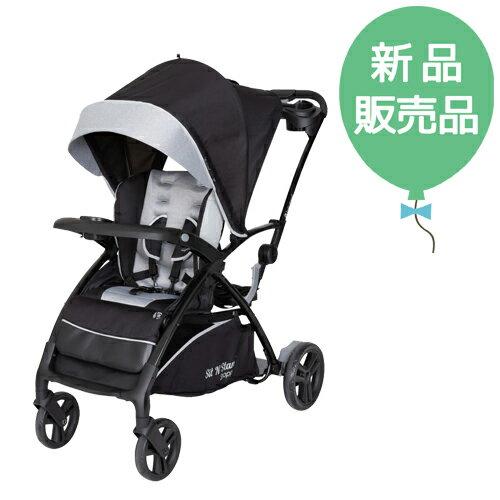 【新品販売品】日本育児 シットアンドスタンド スマートライド 送料無料!2人乗りベビーカー