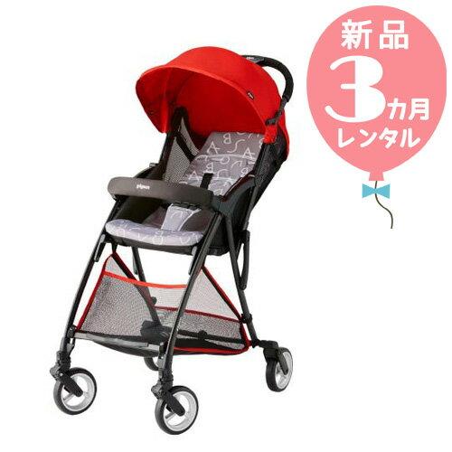 【新品レンタル3カ月】ピジョン ビングルBB0 アルファベットレッド 往復送料無料!B型ベビーカー【レンタル】