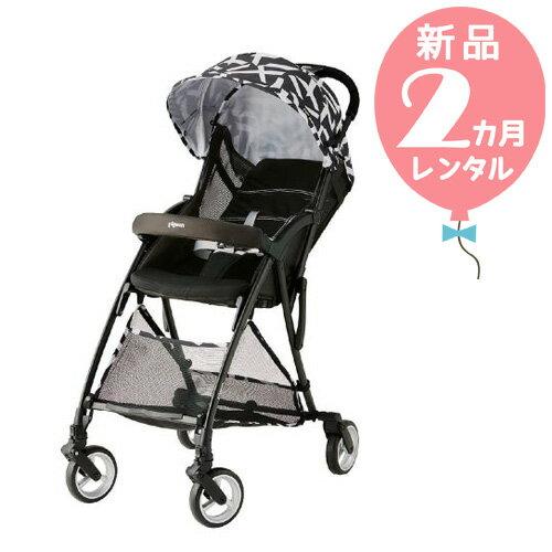 【新品レンタル2カ月】ピジョン ビングルBB0 モノクロスラッシュ 往復送料無料!B型ベビーカー【レンタル】