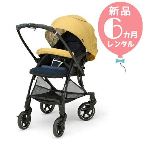 【新品レンタル6カ月】ピジョン ランフィ RB1 ソールイエロー 往復送料無料!A型ベビーカー【レンタル】ba520