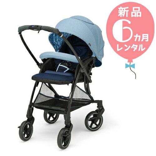 【新品レンタル6カ月】ピジョン ランフィ RB1 シエルブルー 往復送料無料!A型ベビーカー【レンタル】ba522