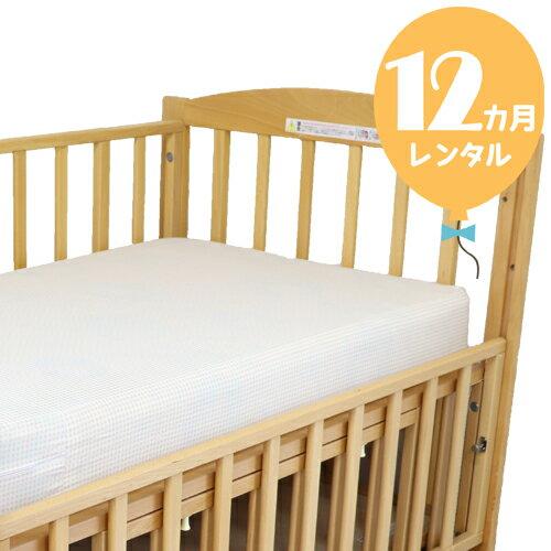 【レンタル12カ月】スプリングマット L型ベッド用 70×120cm 往復送料無料!【レンタル】m126