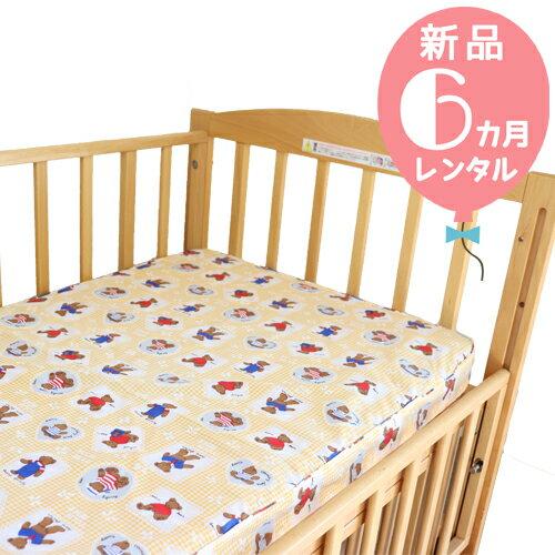 【新品レンタル6カ月】スプリングマット L型ベッド用 70×120cm 往復送料無料!【レンタル】ms126