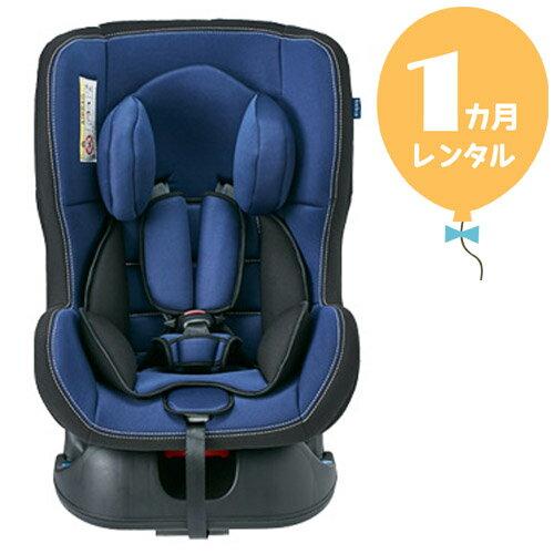 【レンタル1カ月】NemPit ネムピット ネイビー 往復送料無料!【レンタル】c500
