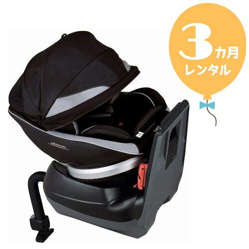【レンタル3カ月】コンビ ネルームEG NC570 フュージョンブラック 往復送料無料!【レンタル】c522