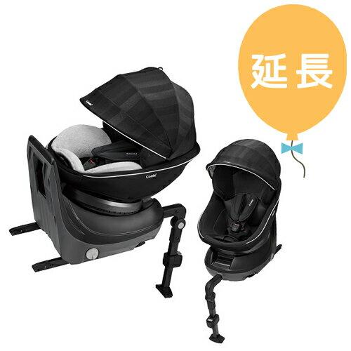 【レンタル延長1カ月】コンビ ホワイトレーベル クルムーヴ スマート ISOFIX EG JJ-650 Ltd ブラック