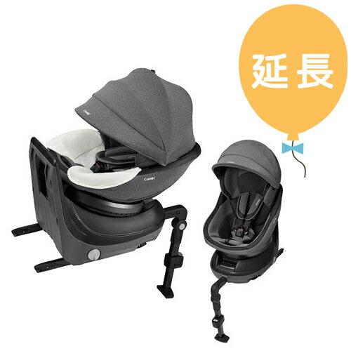【レンタル延長1カ月】コンビ ホワイトレーベル クルムーヴ スマート ISOFIX EG JJ-650 グレー