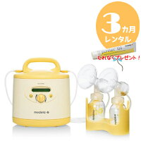 【レンタル3ヶ月】電動搾乳機シンフォニー