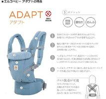 【新品レンタル2カ月】エルゴベビーADAPT(アダプト)パールグレー