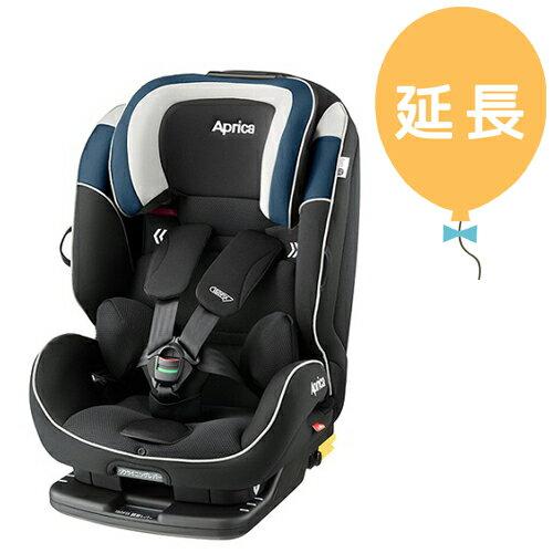 【レンタル延長1カ月】アップリカ フォームフィット ピーコックブルー(NV)j485