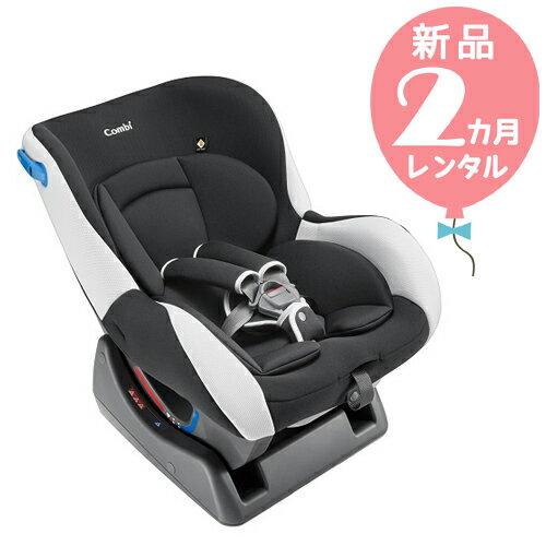 【新品レンタル2カ月】コンビ ウィゴー エッグショック LG ホワイト 往復送料無料!