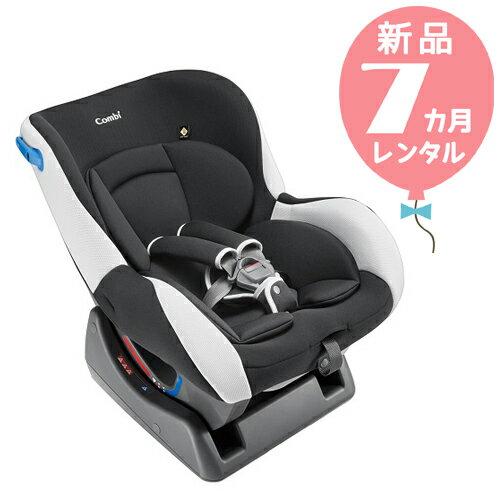 【新品レンタル7カ月】コンビ ウィゴー エッグショック LG ホワイト 往復送料無料!