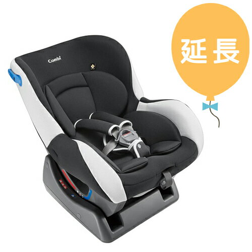 【レンタル延長1カ月】コンビ ウィゴー エッグショック LG ホワイト