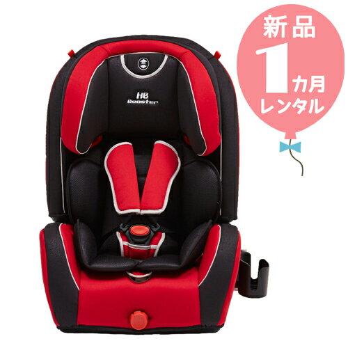 【新品レンタル1カ月】日本育児 ハイバックブースター EC3 ワインレッド 往復送料無料!