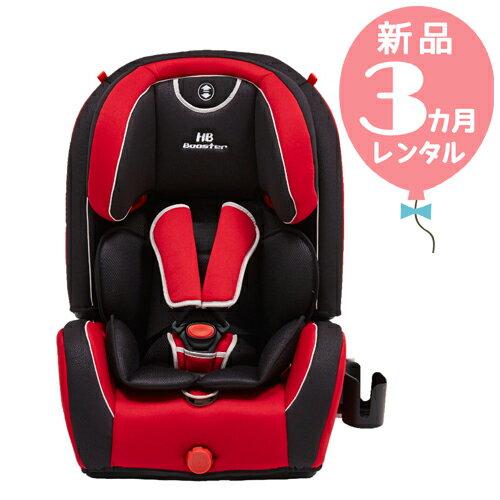 【新品レンタル3カ月】日本育児 ハイバックブースター EC3 ワインレッド 往復送料無料!