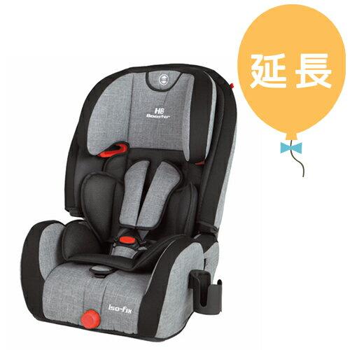 【レンタル延長1カ月】日本育児 ハイバックブースター EC Fix グレーデニム(ISOFIX対応)