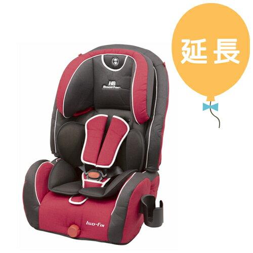 【レンタル延長1カ月】日本育児 ハイバックブースター EC Fix レッドデニム(ISOFIX対応)