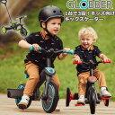 P10倍 即納 あす楽【GLOBBER グロッバー】エクスプローラー トライク 3in1 (レッド・ティール・ライムグ...