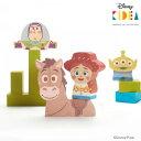 【Disney|KIDEA】ディズニー キディア トイストーリー (ウッディ・ジェシー・ブルズアイ・バズ) 木製 知育玩具 おもちゃ 積み木 つみき ブロック 誕生日 プレゼント ギフト