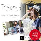 Kayarily(カヤリー)【デング熱ジカ熱日本脳炎ベビー夏対策】(ブラックホワイト)