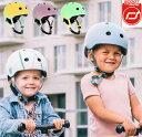 P10倍 あす楽 【スクート&ライド】ヘルメット ハイウェイキック用 乗用玩具 足けり 足こぎ 3輪スクーター キックバイク キックボード 1歳 2歳 3歳 4歳 5歳 お出かけ 送料無料 ギフト プレゼント