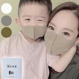 マスク 日本製 ソフトストレッチマスク 洗える子供用Sサイズ マスク 3歳 2枚セット 柔らか 耳が痛くない 耳にも息にも優しい ストレッチ生地