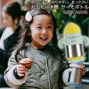 即納【メロウェア meroware】MATT サーモボトル イエロー ピンク 保温 保冷 ストローマグ キッズ ボトル 水筒 タンブラー エコ 小さめ 持ち運び おでかけ 熱中症対策 ギフト プレゼント