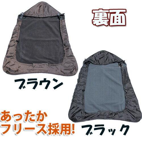 baby alice rakuten japan shop rakuten global market baby alice hold cord cover against of the. Black Bedroom Furniture Sets. Home Design Ideas