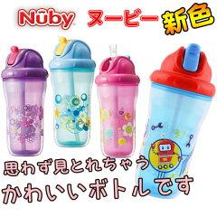 フリップイットボトルにカラフルな4つのデザインが新登場!・Nuby(ヌービー)はおしゃれで機能...