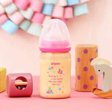 ピジョン pigeon 母乳実感 哺乳びん プラスチック製 トイボックス柄 160ml 0ヵ月〜