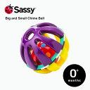 【定形外発送200円】Sassy チャイミーボール(サッシー)チャイムボール