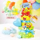 13日出荷可能★おむつケーキ 男の子 女の子 出産祝い 名入れ Sassy サッシー タオル 1位  ...