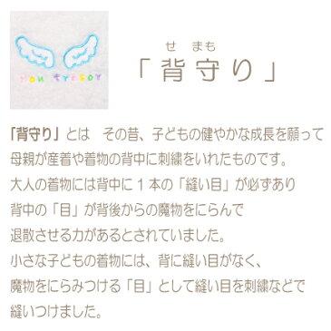 出産祝い 男の子 女の子[天使の背まもり ベビーバスローブ]ベビーバスポンチョ 日本製 名入れ 刺繍 無料 出産祝い バスローブ お祝い【誕生日】背守り フード付き バスタオル1歳 あす楽 ギフト プレゼント バスポンチョ